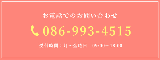 086-993-4515